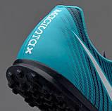 Обувь для футбола (сорокoножки) Nike MagistaX Ola II TF, фото 3
