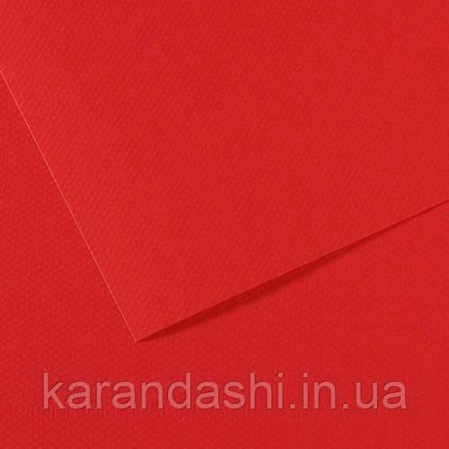 Папір для пастелі MI-TEINT Canson A4, 160г/м2, №505 Red \ Червоний