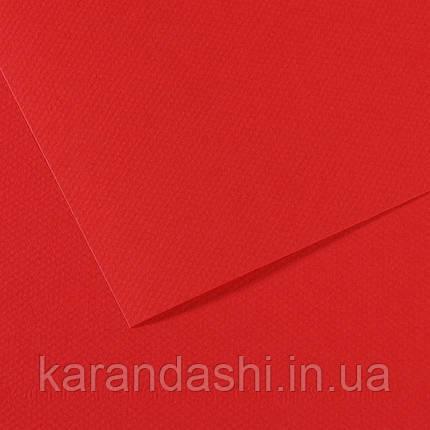 Папір для пастелі MI-TEINT Canson A4, 160г/м2, №505 Red \ Червоний, фото 2