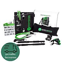 Многофункциональный тренажер портативный домашний Трубчатый эспандер-платформа Bodyboss Зеленый (BB-9242)