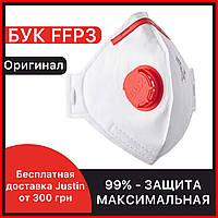 Респиратор БУК FFP3 с клапаном ФФП3, многоразовая маска для лица, для медиков, от вирусов ОРИГИНАЛ