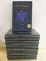 Гарри Поттер   комплект из 7 книг   Дж. Роллинг