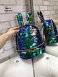 Рюкзачок из паеток-перевертышей/помпон в подарок/арт.5001, фото 7
