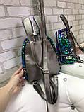 Рюкзачок из паеток-перевертышей/помпон в подарок/арт.5001, фото 8