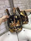 Рюкзачок из паеток-перевертышей/помпон в подарок/арт.5001, фото 2