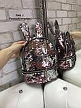 Рюкзачок из паеток-перевертышей/помпон в подарок/арт.5001, фото 6