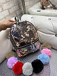 Рюкзачок из паеток-перевертышей/помпон в подарок/арт.5001, фото 9