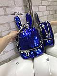 Рюкзачок из паеток-перевертышей/помпон в подарок/арт.5001, фото 5