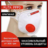 Респиратор FFP3 С КЛАПАНОМ RUTA Рута ФФП3, многоразовая маска для лица, для медиков, от вирусов ОРИГИНАЛ