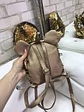 Рюкзачок из паеток-перевертышей/помпон в подарок/арт.5004 маленький, фото 8