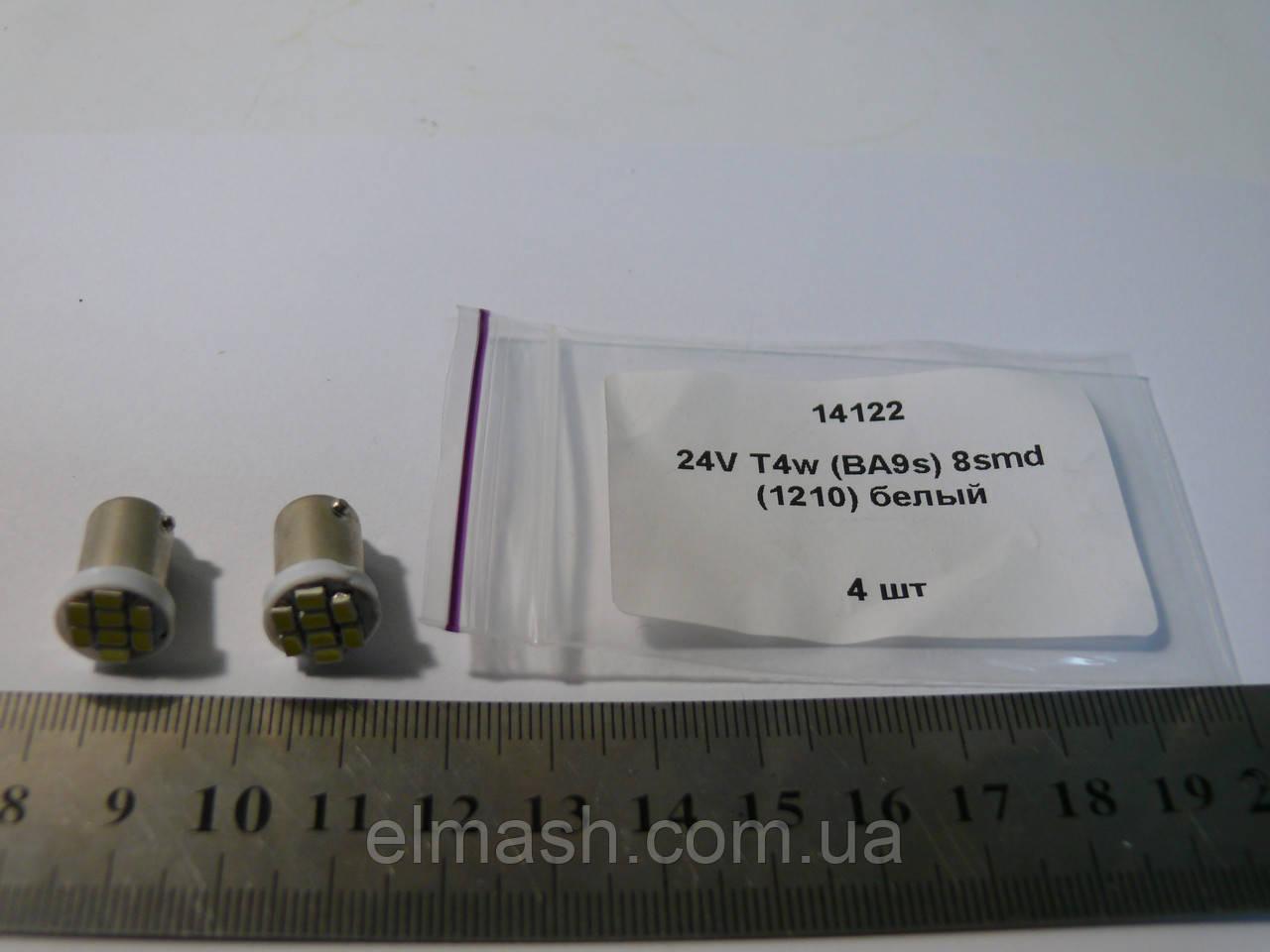 Светодиодная (LED 14122) лампочка с цоколем T4W-BA9s.