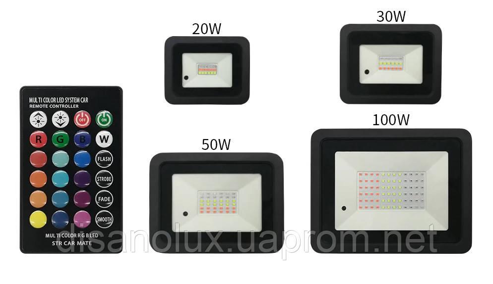 Світлодіодний прожектор LED MW-20W RGB 220в IP65