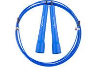 Оригінальна швидкісна скакалка Way4you сталева з підшипниками 3 м Синій (w40035)