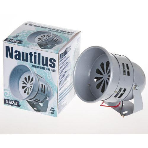 "Сигнал ""ревун "" СА-10210/NAUTILUS (СА-10210)"