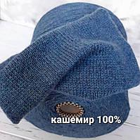 Пряжа Кашемир 100% Gariaggi Fleece, сине-голубой меланж
