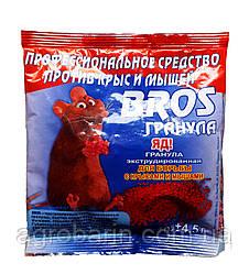 BROS гранула червона 100 гр від щурів і мишей