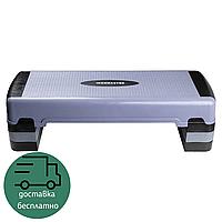 Степ-платформа для фитнеса и аэробики регулируемая 3-х уровневая для похудения Iron Master Серый (IR97317)