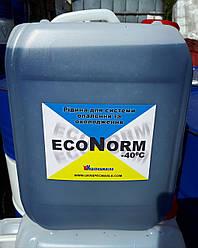 Антифриз для систем отопления Econorm -40C, кан 10л фирменная