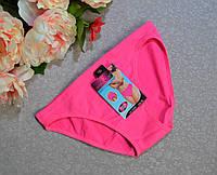 Трусики Inte Rose бесшовные узкий бок  L-XL (46-48) розовые  (3029)