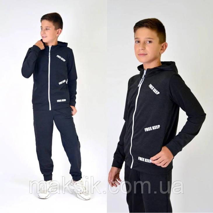 Спортивний костюм для хлопчика Роберт р. 122