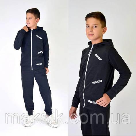 Спортивний костюм для хлопчика Роберт р. 122, фото 2