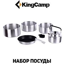 Набор туристической посуды KingCamp Camper 4 (silver)