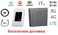 Полный комплект для 4G-LTE/3G WiFi Роутер ZTE MF920u + Антенна планшетная 4G/LTE/3G 17 дбі (824-2700 мГц)