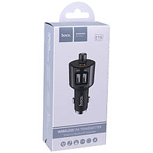 Умная автомобильная пусковая установка Bluetooth с FM-радио Hoco E19 (2 USB; 2.4A) Металлический сер