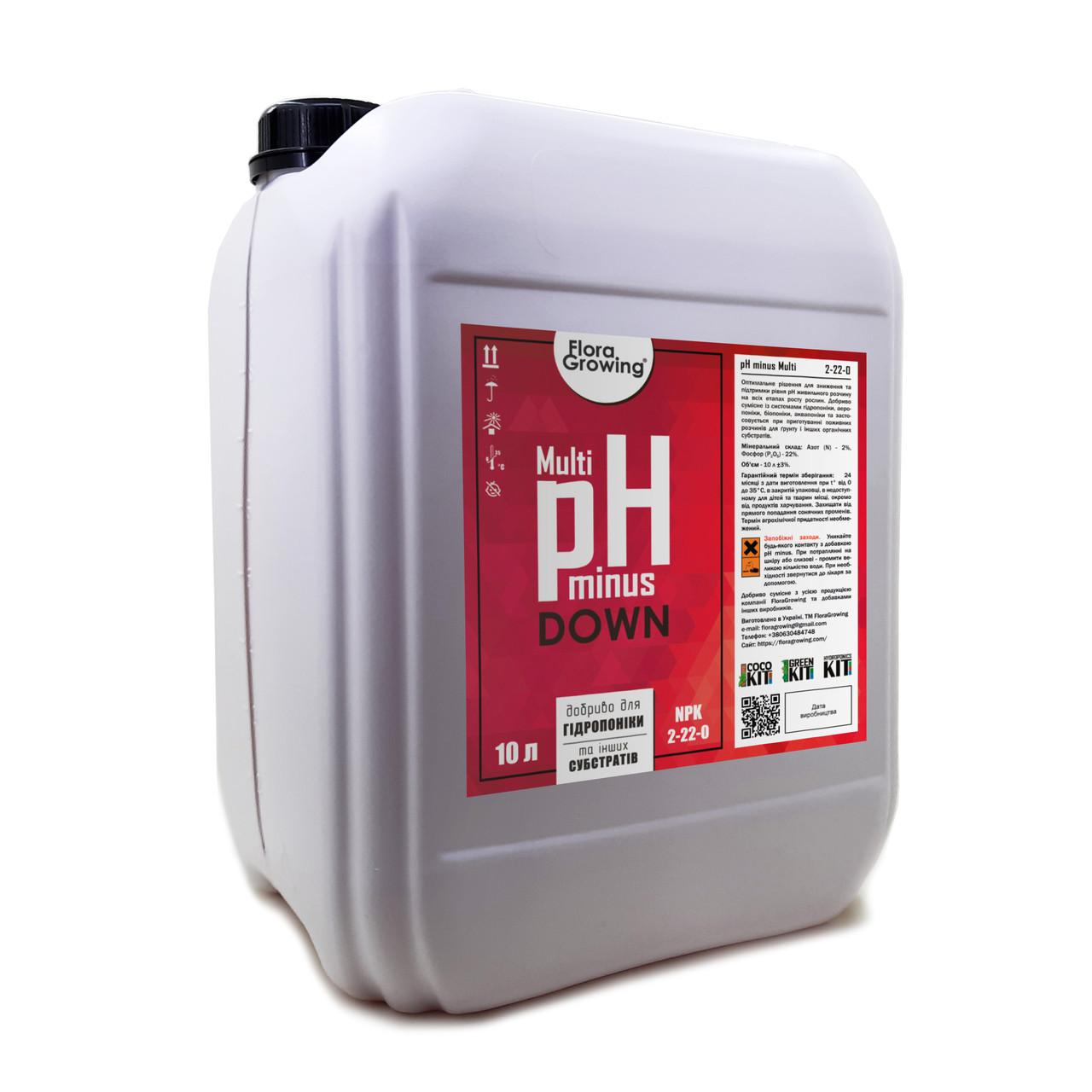 10 л Корректор pH Down/minus  MULTI