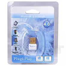 Bluetooth USB Adapter 4.0 — IVT BlueSoleil 9.0 / 10.0