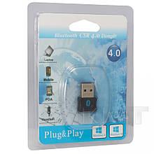 Bluetooth USB Adapter 4.0 — Dongle