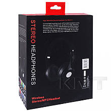 Bluetooth-Навушники « S460 (ТМ-012S) »