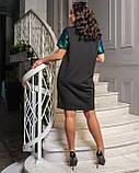 Платье хамелеон, фото 2