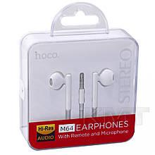 Навушники Hoco M64 MelodiousWith Mic — White