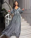 Сукня срібло вечірнє, фото 2