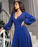 Платье в пол электрик, фото 3