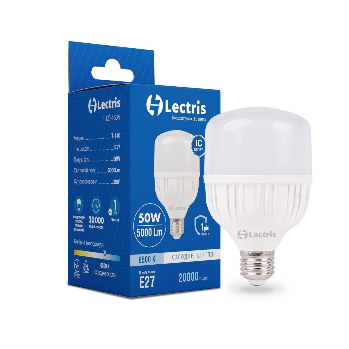 Світлодіодна високопотужна лампа Lectris T80 50W 6500K 220V E27 1-LC-1604