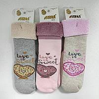 Детские махровые носки с отворотом, р. 1-2 года, Турция