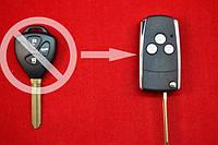 Ключ Toyota выкидной 3 кнопки вид NEW HROME