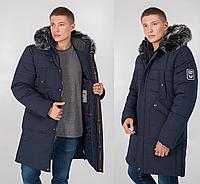Модная, удлиненная зимняя куртка на Вашего принца размеры 46-56