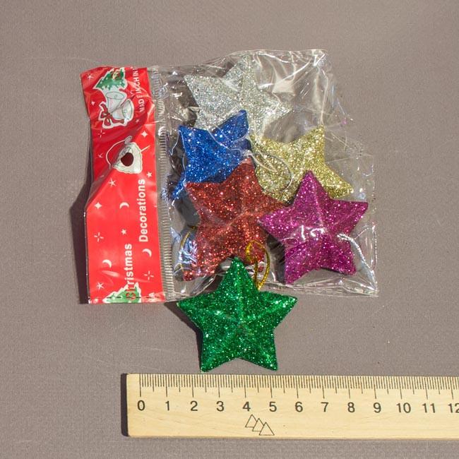 Набор елочных игрушек Объемные звезды микс