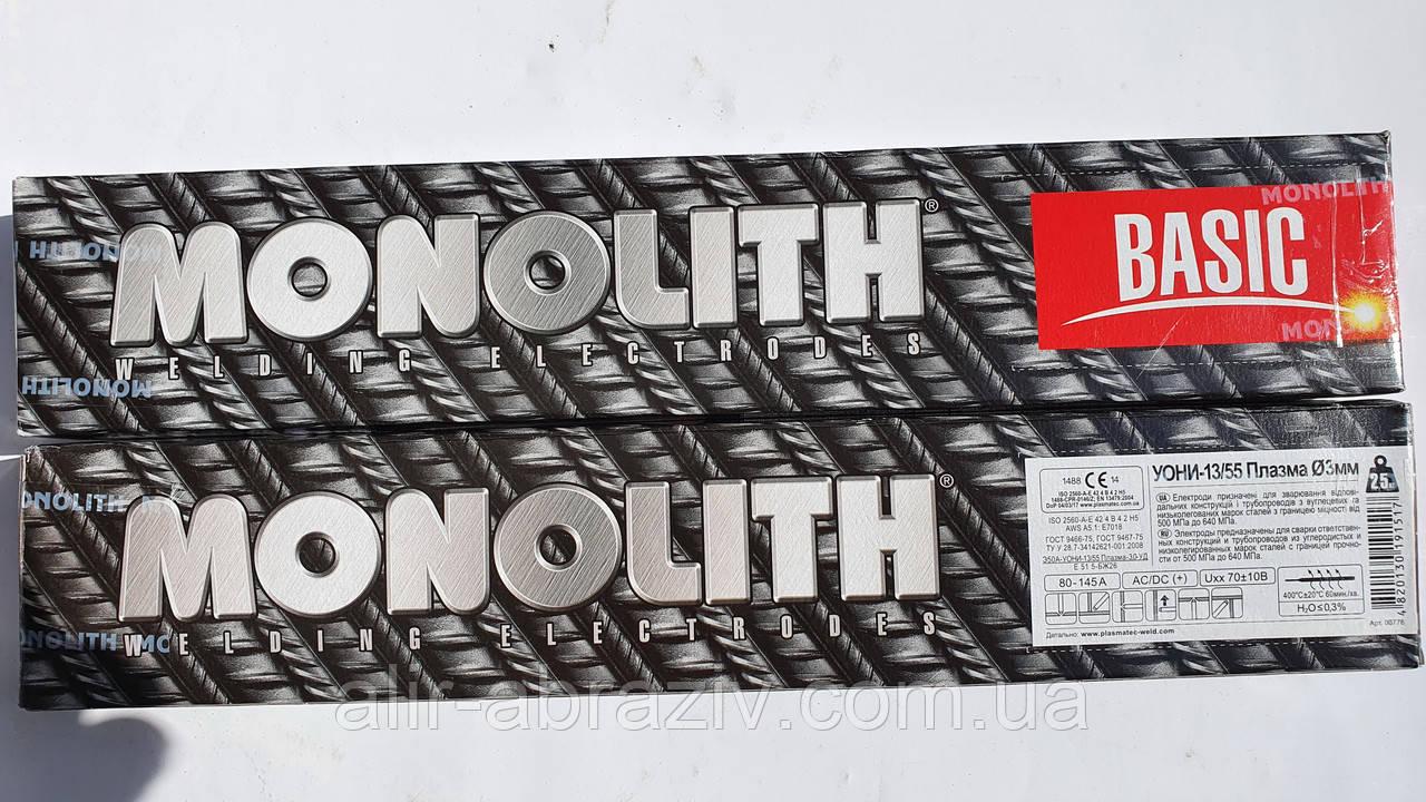 Електроди Плазма 13/55 Monolith Basic ф4мм (5кг)