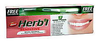 Зубная паста Dabur Herb'l Для чувствительных зубов 150 г + щетка