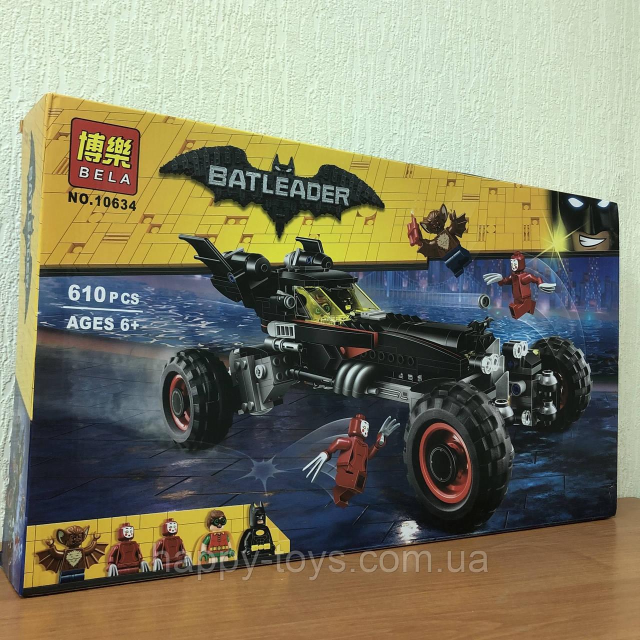 Конструктор Бэтмен Bela 10634 Бэтмобиль Супер Герои 610 деталей