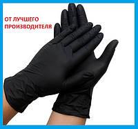 Оригинал 100% Нитрил перчатки лучшего качества, 100 шт,Nitrylex заводская упаковка! Без пудры, не стерильные!