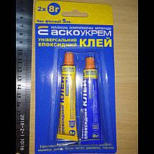 Епоксидний клей (тюбик) 2шт - 8г /Універсальний Епоксидний клей (тюбик) 2шт - 8г