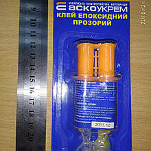 Епоксидний клей (шприц) 1шт - 6г / Універсальний Епоксидний клей (шприц) 1шт - 6г