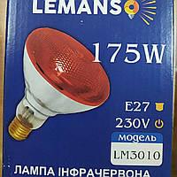 Лампа инфракрасная Lemanso 175W E27 230V