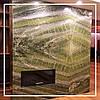Сучасна обробка каміна каменем онікс в розкладці bookmatch: ціна, опис, фото.