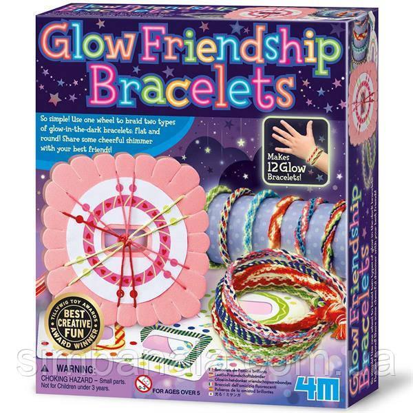 Набор для творчества 4M Светящиеся браслеты (00-04662)